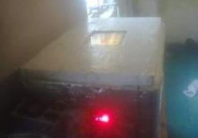 Inkubator