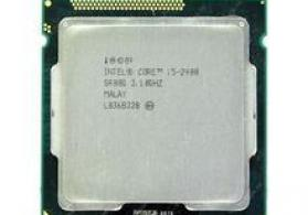 "Prosessor ""Core i5"""