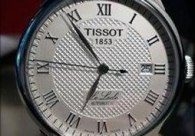 """Qol saatı """"Tissot Le Locle"""""""