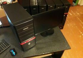 islenmis komputerlerin alisi