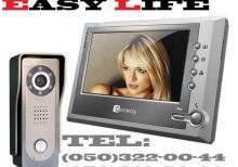 Domafon sistemleri 0503220044