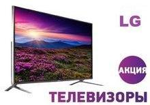 """Телевизор """"LG-Smart"""""""
