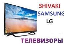 """Televizorlar """"LG Smart"""""""
