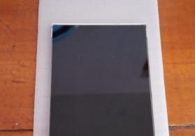 Huawei Y320 ekranı