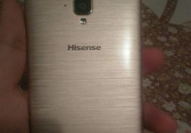 Hisense f 10 telefon