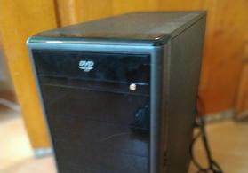 Core i3 3230 3cu nesil 3.3 Ghz / Ram 4. hdd 320