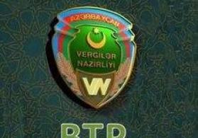 BTP bəyənnamə proqramı