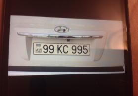 Avtomobil qeydiyyat nisani