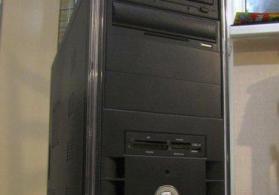 İntel Core i3 sistembloku