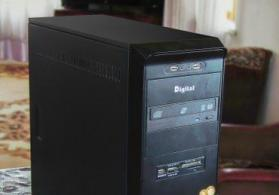 Core i5 Sistembloku