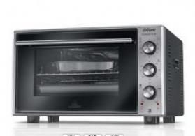 Elektrikli Soba Arzum AR293 Cookart Plus Midi İkiqat şüşəli