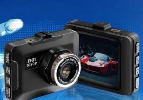 Videoqeydiyyatçı Full HD 1080p
