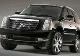 """Cadillac Escalade"" icarəsi"