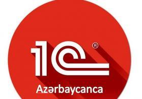Mühasibat 1C Azərabaycan dilində