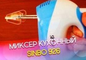 """Mikser """"Sinbo 926"""""""