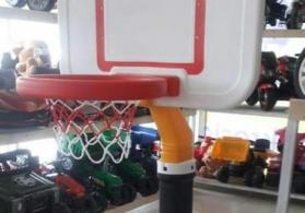 Uşaqlar üçün dayaqlı basketbol səbəti