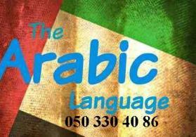 Ərəb Dili Kursu