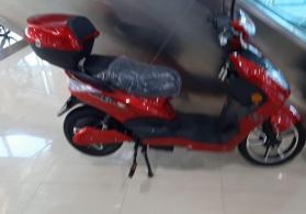Kuba, Nama, Moon mopedləri