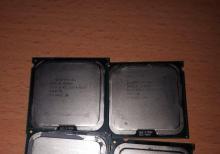 Xeon Procesorlar