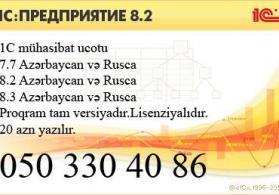 1C buxalteriya  8.3 Azerbaycan dilinde