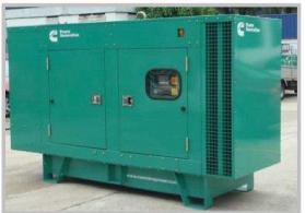 Hər model və qiymətə yeni və işlənmiş generatorlar satılır