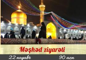 Meshed Ziyareti