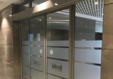 Fotosel giriş qapılar sistemi