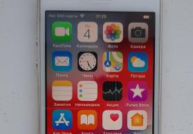 İphone 5s