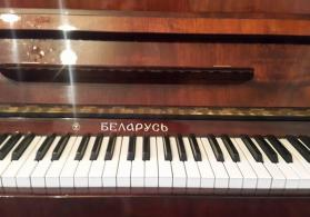 Pianino (Belarus)