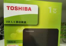"Orginal ""Toshiba"" 1TB New"
