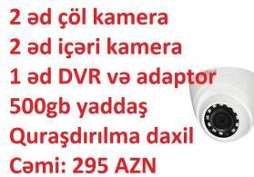 """""""Dahua"""" kamera və DVR avadanlıqları"""