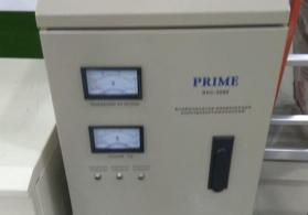 Stablizator Prime