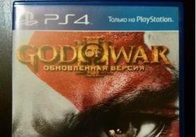 """PS4 üçün """"God of War 3"""" oyunu"""
