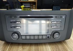 Nissan ucun audio