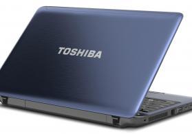 İşlənmiş Toshiba noutbuk satişi