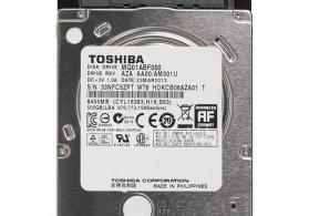 Noutbuk ucun 500 gb hard disk