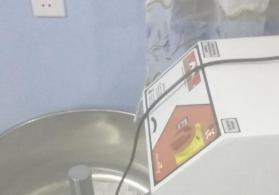 Xəmir yoğuran aparat, 70 kq-lıq