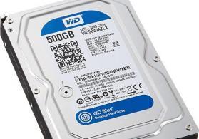 500 gb pc hard diskin deyisilmesi