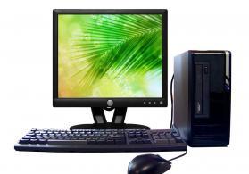 komputer ustasi