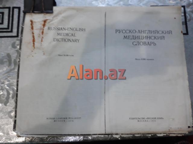 Tibbi lüğət Rus -İngilis, İngilis -rus lüğət