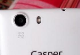 """""""Casper"""" telefonu"""