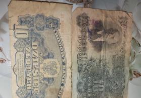 10 rubl 1947-ci il.10 zlotych 1944-cű il