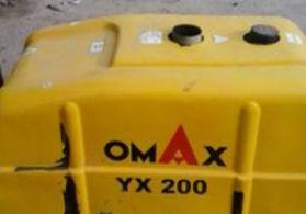"Avtoyuma aparatı ""Omax"""