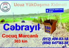 Cocuq Mərcanlı kəndinə yüklərinizi rahat şəkildə daşıya bilərsiniz.