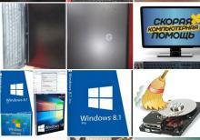 Kompyuter ve notbooklar twmiri formati