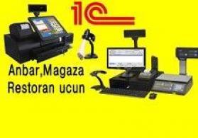 """""""1C"""" anbar mağaza proqramı"""
