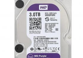 3TB WD hardiskleri