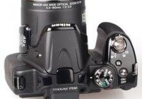 """""""Nikon P530"""" icarəsi"""