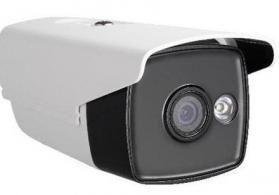 "Kamera ""Hikvision DS-2CE16D0T-WL5"""