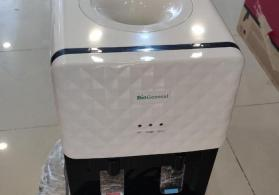 Dispenser BioGeneral isti ve soyuq su keyfi alt hissesi şkaf ile